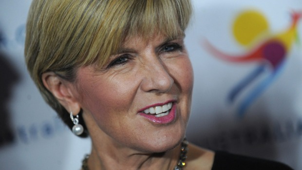 Julie Bishop speaks onstage during the 'There's Nothing Like Australia' campaign launch at Celsius at Bryant Park on ...