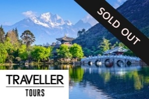 China Traveller Tours sold out
