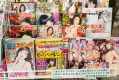 Pornographic magazines will be removed from Japan's convenience stores ahead of the Rugby World Cup.