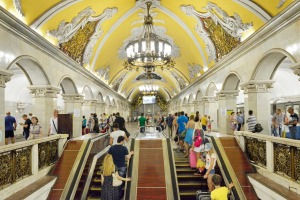 Komsomolskaya is Moscow Metro station. It is one of busiest in whole system and is most loaded one on line.