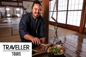 Japan Traveller tours Rugby World Cup semi finals