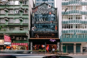 Mojo Nomad Central is close to the heart of Hong Kong.