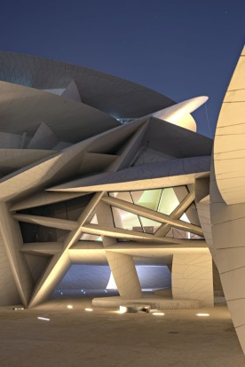"""Those who take design similarly seriously would most likely agree that the building – inspired by the """"desert rose"""", a ..."""