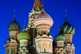 St Basil's Cathedral, whose popping domes are a swirl of candy-cane colours.