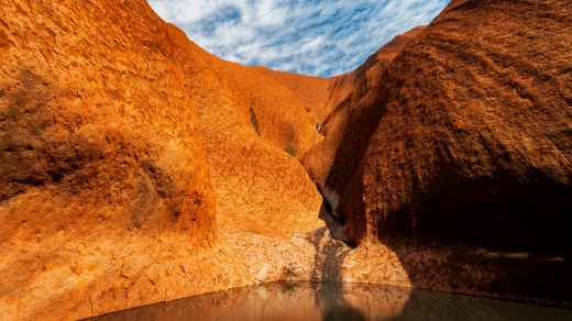 Mutitjulu waterhole is an important water resource for living around Uluru.