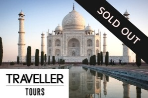 Traveller Tours India sold out