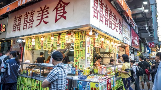 Sham Shui Po's authentic local cuisine is drawing foodies.