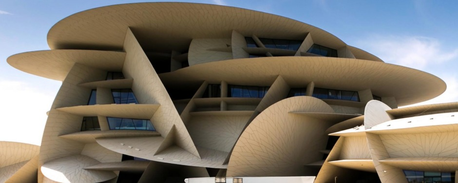epa07467033 An exterior view of National Museum of Qatar on the opening day in Doha, Qatar, 27 March 2019. The complex ...