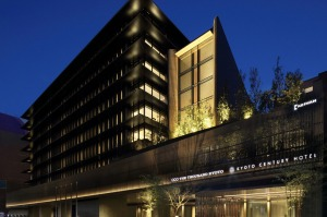 New level of sophistication: The Thousand Hotel, Kyoto.