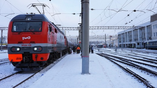 The epic journey would join the Trans-Siberian railway, passing through Yekaterinburg, Russia.