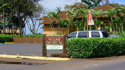 Alexander & Baldwin Sugar Museum, on the outskirts of Kahului, Maui.
