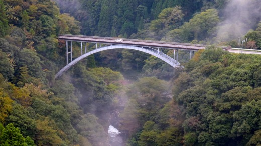 Bridge in the mountains of eastern Kyushu.