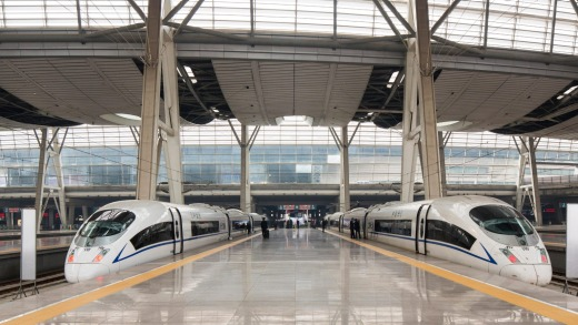 The futuristic-looking Beijing South Railway Station.