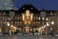 Facade of The Tokyo Station Hotel.