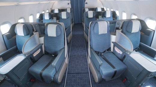 The business class cabin in a Philippines Airlines Airbus A321NEO.