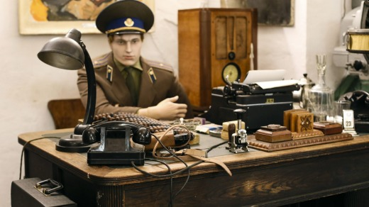 New York's KGB Espionage Museum.