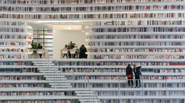 Tianjin Library attracts up to 10,000 visitors a day, making it the Chinese city's biggest tourist attraction.