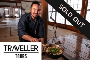 Traveller tours japan adam liaw
