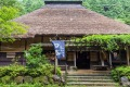 Amazake Chaya is the last remaining teahouse on the Old Tokaido Road.