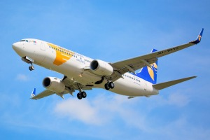 Mongalian Airlines offers a no-frills but pleasant economy-class experience.