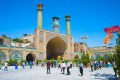 Iran is home to a proud and ancient culture with much to offer the modern world.