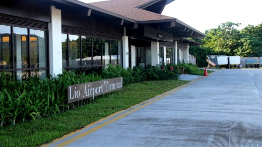 Little El Nido airport is a privately owned airport 25 minutes north of El Nido town.