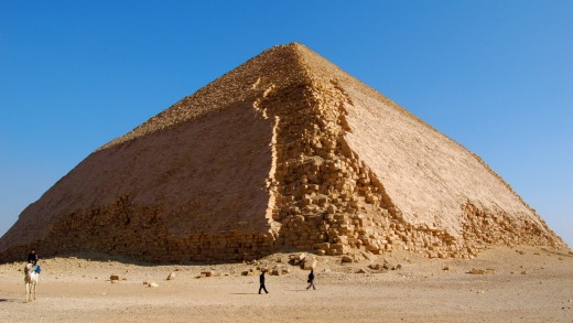 The Bent Pyramid at Dahshur.