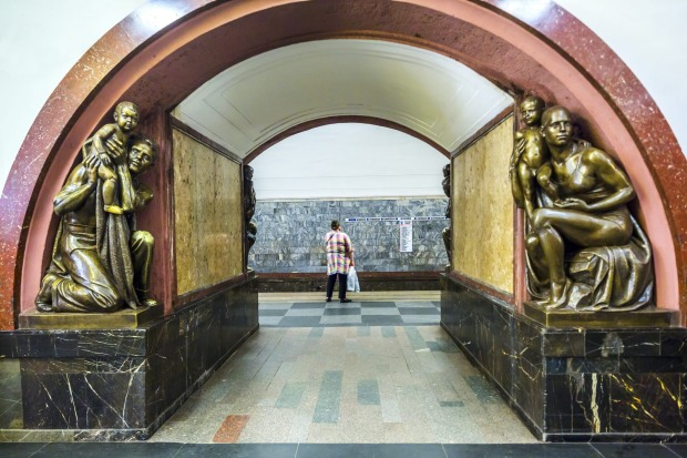 Ploshchad Revolyutsii. The station is named after Revolution Square, under which it is located. The station opened in ...