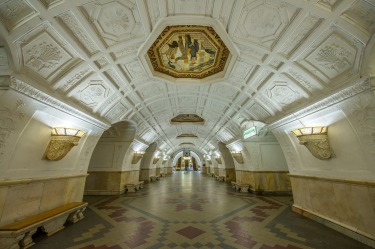 Many of the stations are decorated with colourful mosaics of Soviet-era revolutionary images and heroes, extolling the ...