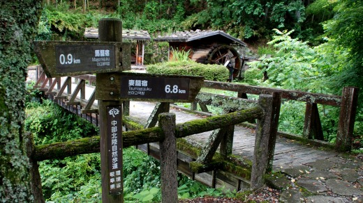 The Nakasendo hiking trail in Japan.