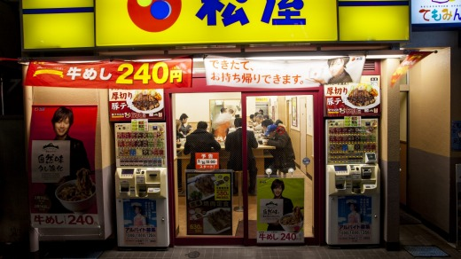 The vending-machine ordering system at Ramen bars can seem baffling to foreigners.