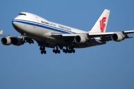 Air China flight deals.
