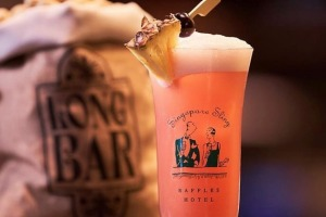 The new Singapore Sling.