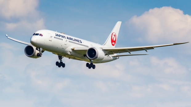 Japan Airlines will give away 50,000 free flights to international visitors during the summer of the Tokyo Olympics.