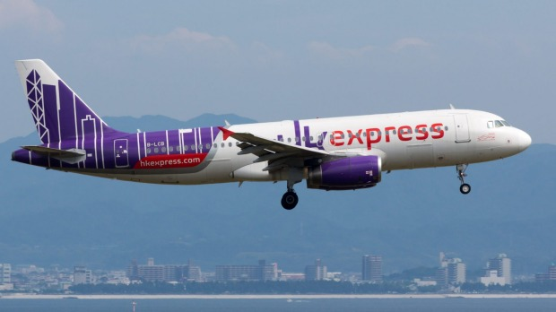 Hong Kong Express Airways.