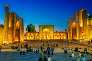 Samarkand, Uzbekistan. Uzbekistan is one of the countries ending in 'stan'. How many are there in total?