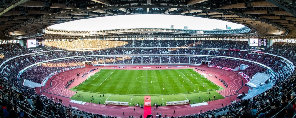 View of National Stadium during the 99th Emperor's Cup final in January 2020.