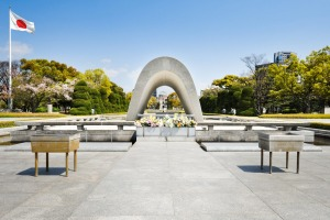 The Hiroshima Peace Memorial Museum.