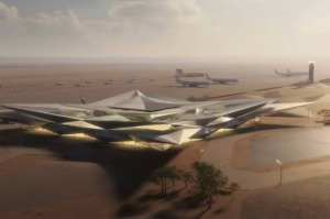 The airport is expected to cater to one million travellers per year.