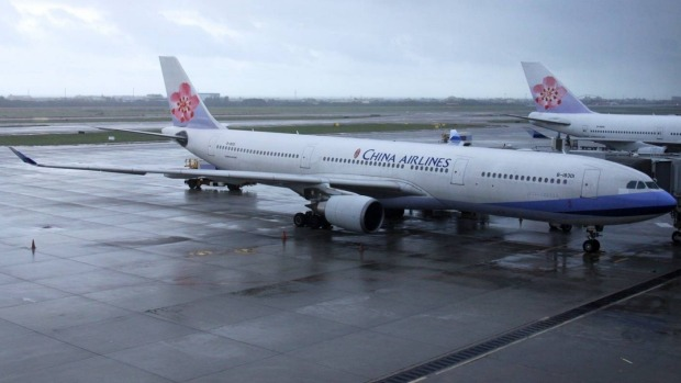 China Airlines A330.