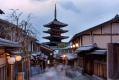 Kyoto's famous and historic Gion district is geisha central.