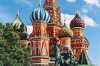 See the wonders of Russia with Travel Marvel.