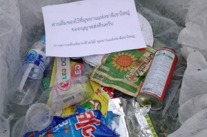 A box of trash left at a national park is ready to be mailed back to its original owners along with a note.