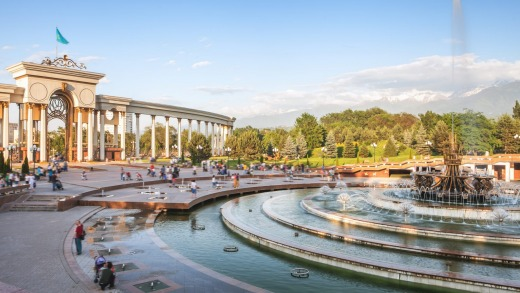 The park of the First President of Kazakhstan in Almaty.
