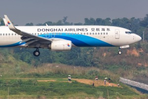A Donghai Airlines pilot and flight attendant were suspended after a fight broke out between them mid-flight.
