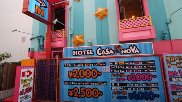 Love hotel themes include the White House, UFOs, Christmas, underwater sea scenes, railway cars, cruise ships, doctors ...