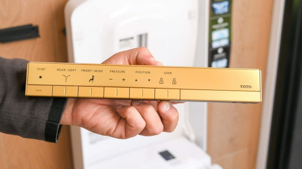 The top of the range Toto toilet at Sirius Designs costs $33,000 and comes with a gold-plated remote control.