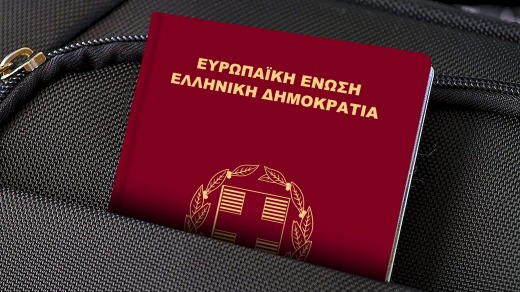 Greek citizenship can derive from parents, grandparents or even great-grandparents who are or were Greek citizens.