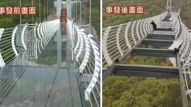 The tourist was trapped 100 metres above ground after glass panels in the Piyan Mountain bridge fell out during high winds.