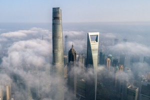 Shanghai Tower is the second-tallest building in the world.